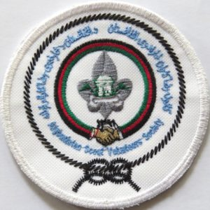 Afghanistan Scout Volunteer Scociety