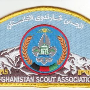 Scout-Fundraiser-Patches